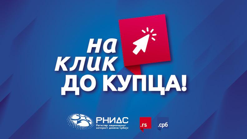 Besplatna edukacija za preduzetnike iz Kruševca: Osnove poslovanja na Internetu